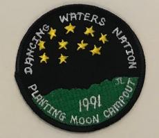 1991 Dancing waters 1991